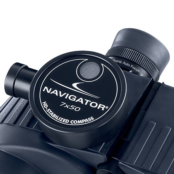 Бинокль Steiner Navigator 7x50 with Compass